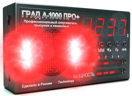 """Шесть мощных светодиодов, которыми оборудован отпугиватель """"ГРАД А-1000 ПРО+"""", гарантированно ослепляют вредителей и усиливают отпугивающий эффект!"""