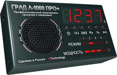 """Профессиональный отпугиватель грызунов и насекомых """"ГРАД А-1000 ПРО+"""" обладает компактными размерами и очень прочным пластиковым корпусом"""