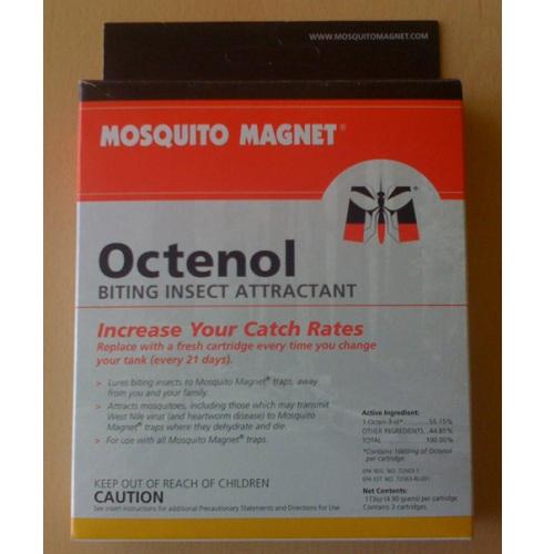 аттрактант для комаров купить