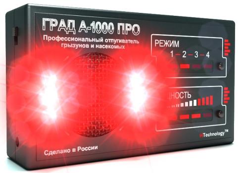 Шесть мощных светодиодов, которыми оборудован отпугиватель ГРАД А-1000 ПРО, гарантированно ослепляют вредителей и усиливают отпугивающий эффект!